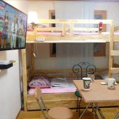 Отель Good Morning Korea Guest House детские мероприятия