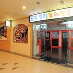 Отель Welli Hilli Park Южная Корея, Пхёнчан - отзывы, цены и фото номеров - забронировать отель Welli Hilli Park онлайн банкомат