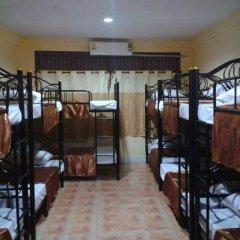 Отель Speak Easy Home питание