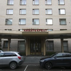 Гостиница Арбат в Москве - забронировать гостиницу Арбат, цены и фото номеров Москва фото 6