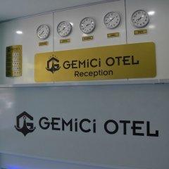 Gemici Otel Турция, Гебзе - отзывы, цены и фото номеров - забронировать отель Gemici Otel онлайн банкомат