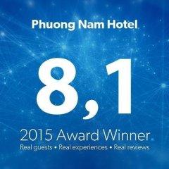 Phuong Nam Hotel городской автобус