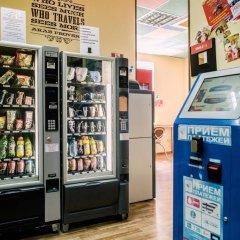 Беар Хостел на Арбатской банкомат