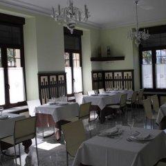 Gran Hotel Balneario de Liérganes фото 9
