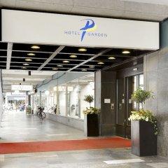 Hotel Garden | Profilhotels Мальме фото 10
