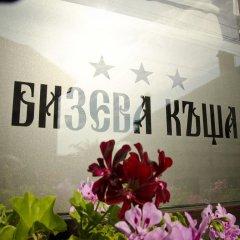 Отель Bizev Hotel Болгария, Банско - отзывы, цены и фото номеров - забронировать отель Bizev Hotel онлайн с домашними животными