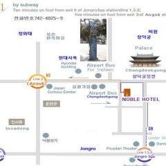 Отель Noble Hotel Южная Корея, Сеул - отзывы, цены и фото номеров - забронировать отель Noble Hotel онлайн городской автобус
