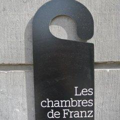 Отель Les Chambres de Franz Бельгия, Брюссель - отзывы, цены и фото номеров - забронировать отель Les Chambres de Franz онлайн сейф в номере