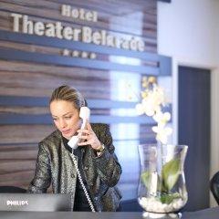 Отель Theater Belgrade Сербия, Белград - отзывы, цены и фото номеров - забронировать отель Theater Belgrade онлайн гостиничный бар