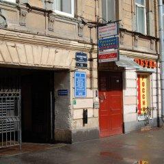 Мини-отель Русская Сказка вид на фасад фото 2