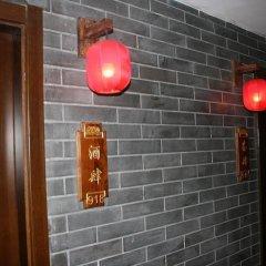 Отель Ci En Hotel Китай, Сиань - отзывы, цены и фото номеров - забронировать отель Ci En Hotel онлайн с домашними животными