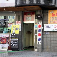Отель 24 Guesthouse Dongdaemun Market Южная Корея, Сеул - отзывы, цены и фото номеров - забронировать отель 24 Guesthouse Dongdaemun Market онлайн банкомат