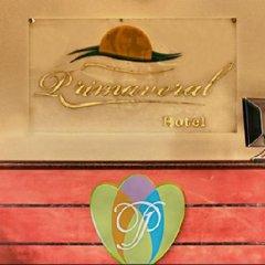 Hotel Dominicana Plus Bavaro интерьер отеля фото 3