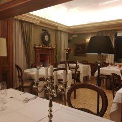 Отель Ca' Nova Италия, Маргера - отзывы, цены и фото номеров - забронировать отель Ca' Nova онлайн помещение для мероприятий фото 2