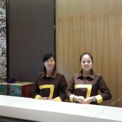IU Hotel (Chongqing Yongchuan Dananmen) интерьер отеля фото 3