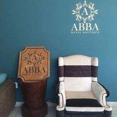 Abba Hotel Boutique спа