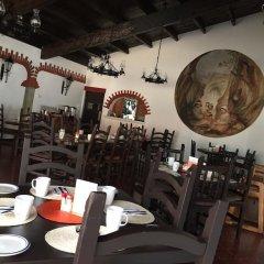 Hotel Parador Santa Cruz питание
