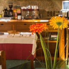 Hotel El Castell Вальдерробрес питание фото 2