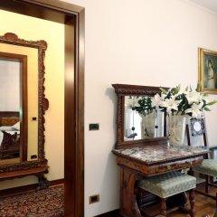 Отель Padovaresidence Palazzo Della Ragione Италия, Падуя - отзывы, цены и фото номеров - забронировать отель Padovaresidence Palazzo Della Ragione онлайн удобства в номере