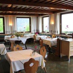 Отель Schoene Aussicht Зальцбург питание фото 3