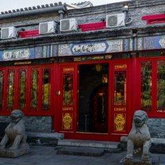 Отель Tujia Sweetome Vacation Hotel Beijing Hongyunge Китай, Пекин - отзывы, цены и фото номеров - забронировать отель Tujia Sweetome Vacation Hotel Beijing Hongyunge онлайн приотельная территория
