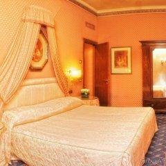 Hotel Mecenate Palace комната для гостей фото 5