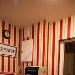 Мини-отель Старая Москва интерьер отеля