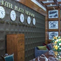 Отель Plaza Viktoria