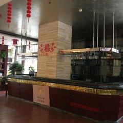 Отель Guangzhou Wassim Hotel Китай, Гуанчжоу - отзывы, цены и фото номеров - забронировать отель Guangzhou Wassim Hotel онлайн гостиничный бар