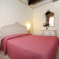 Апартаменты City Apartments - Residence Pozzo Terrace Венеция фото 5