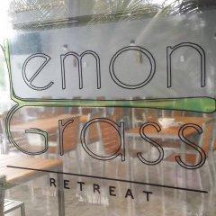 Отель Lemon Grass Retreat питание