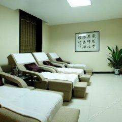 Отель JIEFANG Сиань спа