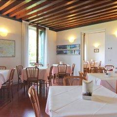 Отель Albergo San Raffaele Италия, Виченца - отзывы, цены и фото номеров - забронировать отель Albergo San Raffaele онлайн помещение для мероприятий фото 2
