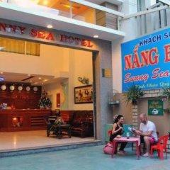 Отель Nang Bien Hotel Вьетнам, Нячанг - отзывы, цены и фото номеров - забронировать отель Nang Bien Hotel онлайн бассейн