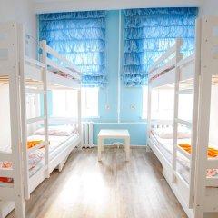 Хостел Нappy House детские мероприятия фото 2