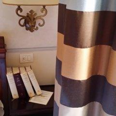 Отель La Papessa удобства в номере фото 5
