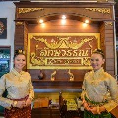 Отель Luckswan Resort интерьер отеля