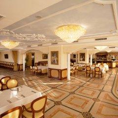 Римар Отель фото 3