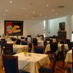 Hotel Santa Beatriz питание фото 3