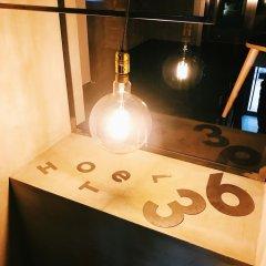 Отель 36 Болгария, София - отзывы, цены и фото номеров - забронировать отель 36 онлайн интерьер отеля