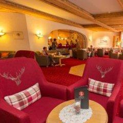Отель Sunstar Hotel Davos Швейцария, Давос - отзывы, цены и фото номеров - забронировать отель Sunstar Hotel Davos онлайн фото 2
