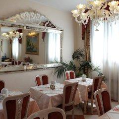 Отель Nice Hotel Италия, Маргера - отзывы, цены и фото номеров - забронировать отель Nice Hotel онлайн питание