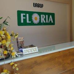 Floria Hotel Турция, Ургуп - отзывы, цены и фото номеров - забронировать отель Floria Hotel онлайн интерьер отеля фото 2