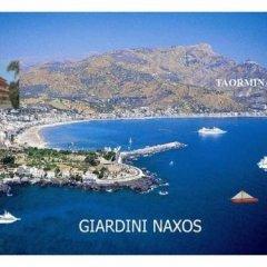 Hotel Eliseo Джардини Наксос фото 4