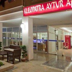 Kleopatra Aytur Apart Hotel Турция, Аланья - отзывы, цены и фото номеров - забронировать отель Kleopatra Aytur Apart Hotel онлайн банкомат