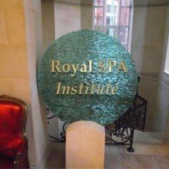 Гостиница Royal Falke Resort & SPA с домашними животными