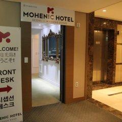 Отель Loisir Hotel Seoul Myeongdong Южная Корея, Сеул - 3 отзыва об отеле, цены и фото номеров - забронировать отель Loisir Hotel Seoul Myeongdong онлайн спа фото 2