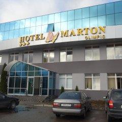 Отель Мартон Олимпик Калининград парковка