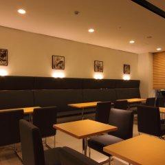 Hakata Tokyu REI Hotel гостиничный бар