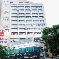 JI Hotel Nanchang Eight One Square городской автобус